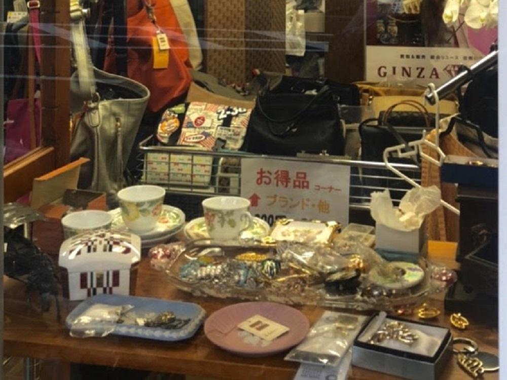 銀座パリス横浜保士ヶ谷駅前店 ティーカップ 小物
