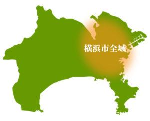 銀座パリス横浜保士ヶ谷駅前店 対応エリア